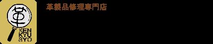 azabu-rogo